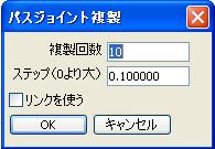 pathcopy003.png